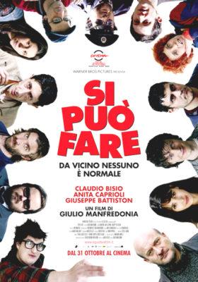 Si Puo Fare Cinema Italy Puerto Rico Winner of Italian Film Festival Puerto Rico Ganadora de Cinema Italy 2013